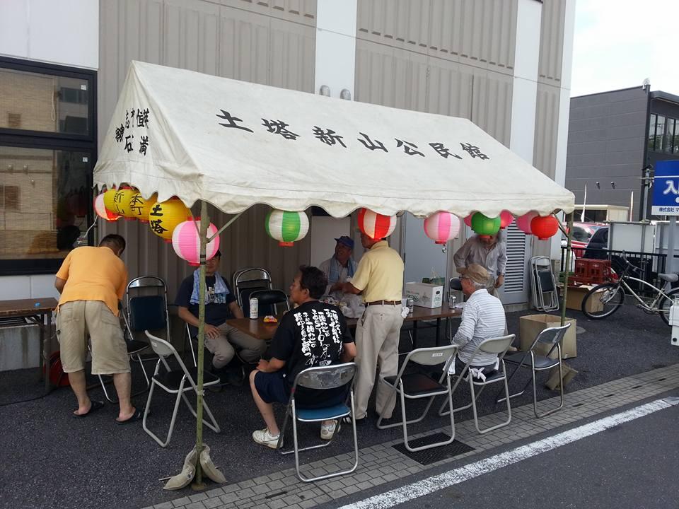 八坂神社のお祭り
