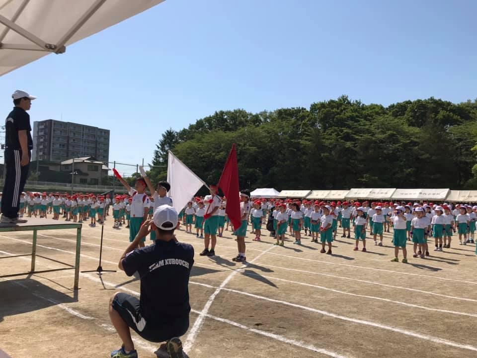 黒内小学校運動会